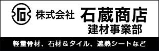 maker_banner_01_01