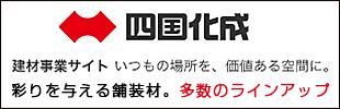 maker_banner_01_02