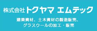 maker_banner_01_04