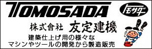 maker_banner_01_05