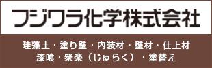 maker_banner_01_09