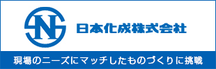 maker_banner_10